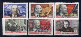USSR 1960 2324-2329 (2409-2414) 90 YEARS SINCE THE BIRTH OF V.I. LENIN
