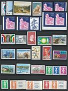 FRANCE - ANNEE 1996 - Tous Les Timbres Du N° 2986 Au N° 3041 - 63 Timbres Neufs Luxe (détail Dans Descriptif).