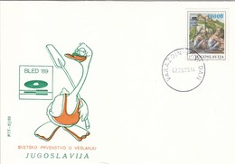 YUGOSLAVIA FDC 2366
