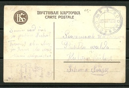 Estland Estonia 1918 - 1920 Freiheitskrieg Independence War Feldpost  Field Post SOOMUSRONG NR. 3 Komandant - Estland