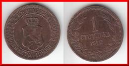 **** BULGARIE - BULGARIA - 1 STOTINKA 1912 FERDINAND I **** EN ACHAT IMMEDIAT !!! - Bulgarie