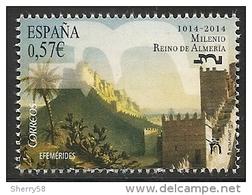 2016-ED. 5022 Efemérides. Milenio Del Reino De Almería -NUEVO- - 1931-Today: 2nd Rep - ... Juan Carlos I
