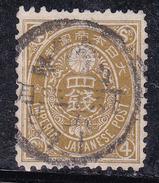 Japon 1888-1892 N° Y&T : 79 Obl. - Usados