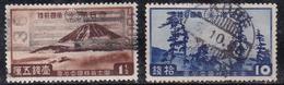 Japon 1936 N° Y&T : 227 Et 230 Obl.
