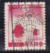 Japon 1936 N° Y&T : 238 Obl.