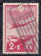 Japon 1937 N° Y&T : 243 Obl.