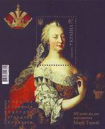 2017 Ukraine, Empress Maria Theresa, Joint Issue With Austria, Hungary, Slovenia, Block - Ukraine