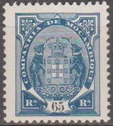 Compª De Moçambique -1902, Tipo «Elefantes». Novo Valor, 65 R. D.11 1/2  Pap. Pont.  ** MNH  Afinsa Nº 44 - Mozambique