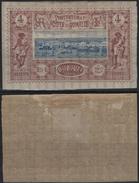 COTE DES SOMALIS Poste   8 * Djibouti 1893-1894 Bis [cote 20 Euros] - Unused Stamps