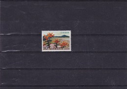 JAPON : Parc National D Abashiri : Y&T :** : 650 - Unused Stamps