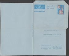 Qatar Vers 1965. Aérogramme à 30 Paisa. Ahmad Ben Ali Al Thani, émir Du Qatar De 1960 à 1972 Et Mosquée Katara
