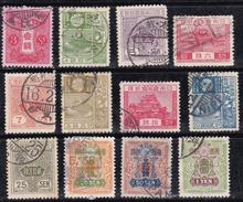 Japon 1937-1939 N° Y&T : 247 à 258 Obl.