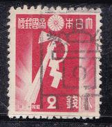 Japon 1937 N° Y&T : 261 Obl.