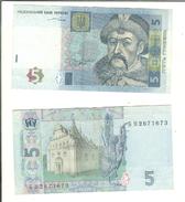 Ucraina / Ukraine: 5 Grivni / Hryven 2004 - Ucraina