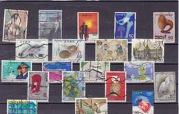 JAPON : : Y&T :lot De 20 Timbres Oblitérés - 1926-89 Empereur Hirohito (Ere Showa)