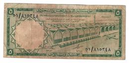 Saudi Arabia 5 Riyals 1968 *V* - Arabie Saoudite