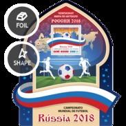 GUINE BISSAU 2016 SHEET RUSSIA 2018 WORLD CUP FOOTBALL SOCCER FUTBOL SPORTS DEPORTES Gb16908b - Guinée-Bissau