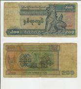 Myanmar - Burma - Birmania: 200 Kyats (N.D. 1991-1998) (Security Thread In Positive; Watermark: Chinze Above Value) - Myanmar