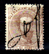 Porto-Rico-0001 - 1873 - Yvert & Tellier N. 2 (+) LH - Senza Difetti Occulti. - Central America