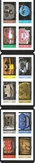France - 2017 - Carnet  Masques De Michelangelo Durazzo - Neuf ** - MNH - Carnets