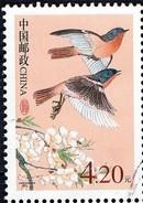 PIA - CINA - 2002 : Francobollo Corrente : Due Uccelli In Volo - (Yv 3983)