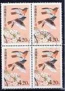 PIA - CINA - 2002 : Francobollo Corrente : Due Uccelli In Volo - (Yv 3983 X 4)