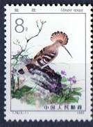 PIA - CINA - 1982:  Uccelli Utili - (Yv 2535-39) - Nuovi