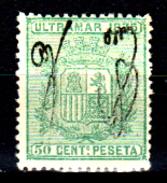 Porto-Rico-0004 - 1875 - Yvert & Tellier N. 6 (sg) NG - Senza Difetti Occulti. - Central America