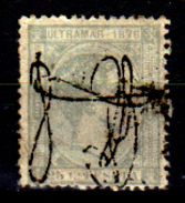 Porto-Rico-0005 - 1876 - Yvert & Tellier N. 11 (sg) NG - Senza Difetti Occulti. - America Centrale