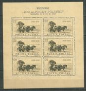 POLAND MNH ** Bloc 21 Anniversaire De La Création Des Postes Polonaises Cheval Chevaux Horse - Blocks & Sheetlets & Panes