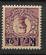 1917 MH Sweden, Inverted Wmk