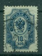 Empire Russe 1889/1904 - Michel N. 41 X - Série Courante (xxix)