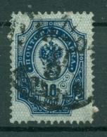 Empire Russe 1889/1904 - Michel N. 41 X - Série Courante (xxx)
