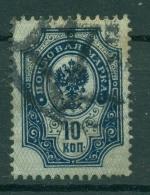 Empire Russe 1889/1904 - Michel N. 41 X - Série Courante (xxxi)