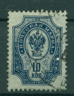 Empire Russe 1889/1904 - Michel N. 41 X - Série Courante (xxxii)