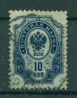 Empire Russe 1889/1904 - Michel N. 41 X - Série Courante (xxxiii)