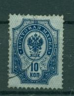 Empire Russe 1889/1904 - Michel N. 41 X - Série Courante (xxxiv)