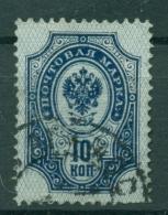 Empire Russe 1889/1904 - Michel N. 41 X - Série Courante (xxxv)