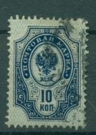 Empire Russe 1889/1904 - Michel N. 41 X - Série Courante (xxxvi)