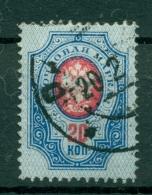 Empire Russe 1889/1904 - Michel N. 42 X - Série Courante (iv)