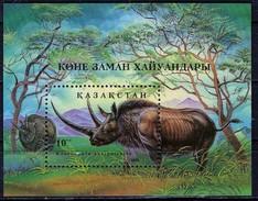 PIA - KAZAKHSTAN - 1994 : Animali Preistorici : Koelodonta Antiquitatis - (Yv Bf 2) - Kazakistan