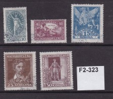 Hungary 1923 : Birth Centenary Of Petofi