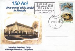 60199- FIRST POST OFFICE IN JIMBOLIA ANNIVERSARY, SPECIAL COVER, MARSH HARRIER BIRD STAMP, 2007, ROMANIA - Lettres & Documents
