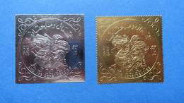 Timbre OR Et Argent  AJMAN-NON Dentelé Et Non Dentelé  BICENTENAIRE GENERAL BONAPARTE GOLD Stamp  Neuf **