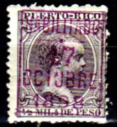 Porto-Rico-0014 - 1898 - Emissione Di Zamboanga (+) Hinged - Senza Difetti Occulti. - Central America