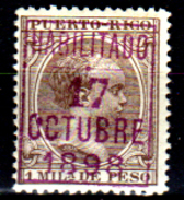 Porto-Rico-0015 - 1898 - Emissione Di Zamboanga (+) Hinged - Senza Difetti Occulti. - Central America