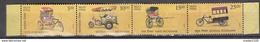 INDIA, 2017,Means Of TRANSPORT, Cycle, Motorcycle,Hand-drawn,School RICKSHAW,  Set Of 4 Stamps Setenant,  MNH (**)