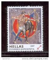 Greece 2007 Zodiac - Sagittarius MNH (D036A)