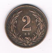 2 FILLER 1893 HONGARIJE /1647C/