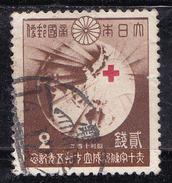 Japon 1939 N° Y&T : 291 Obl.